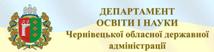 Банер департаменту
