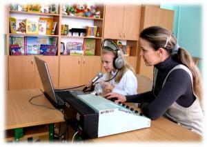 Кабінет слухової роботи
