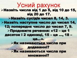 prezentatsia1-005