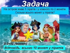 prezentatsia1-015